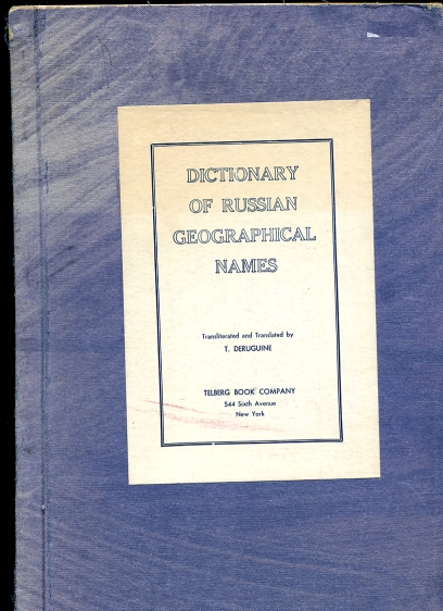 Image for Dictionary of Russian Geographical Names (Slovar' Russkoi Transkriptsii Geografischeskikh Nazvanii)