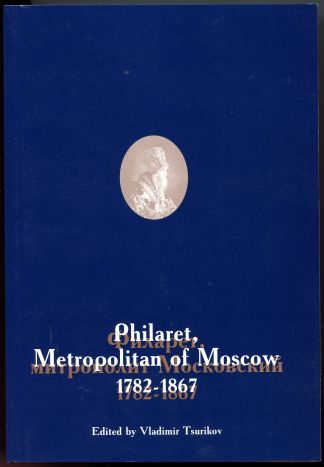 Image for Philaret, Metropolitan of Moscow, 1782-1867: Perspectives on the Man, His Works, and His Times