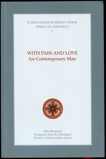 Image for Elder Paisios of Mount Athos. spiritual Counsels Volume I. With Pain and Love for Contemporary Man