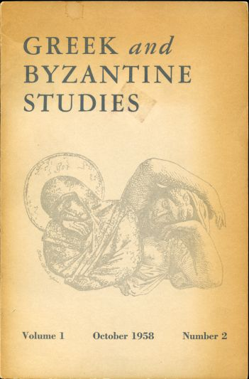 Image for Greek and Byzantine Studies. Volume 1, Number 2. October 1958