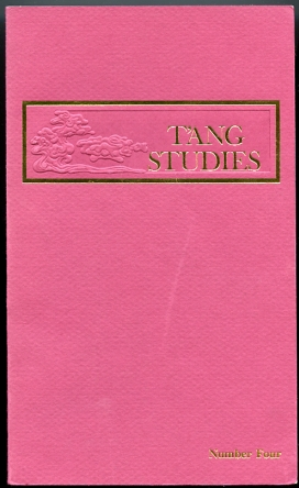Image for T'Ang Studies 4