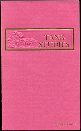 Image for T'Ang Studies 3