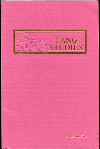 Image for T'Ang Studies 5