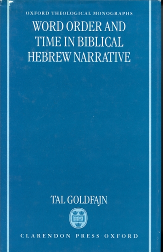 Image for Word Order and Time in Biblical Hebrew Narrative