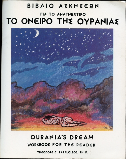 Image for Ourania's Dream. Workbook for the Reader