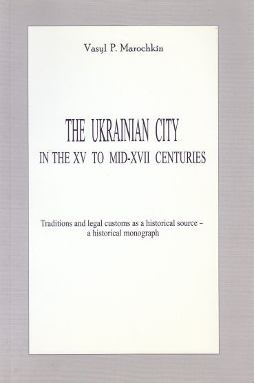 Image for The Ukrainian City in the XV to Mid-XVII Centuries