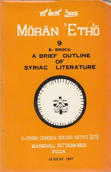 Image for A Brief Outline of Syriac Literature
