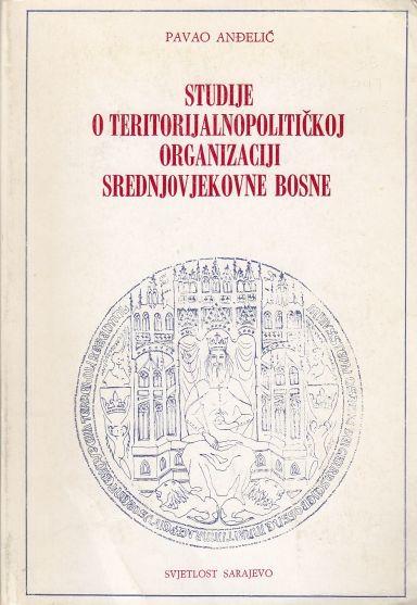 Category: Byzantine Studies