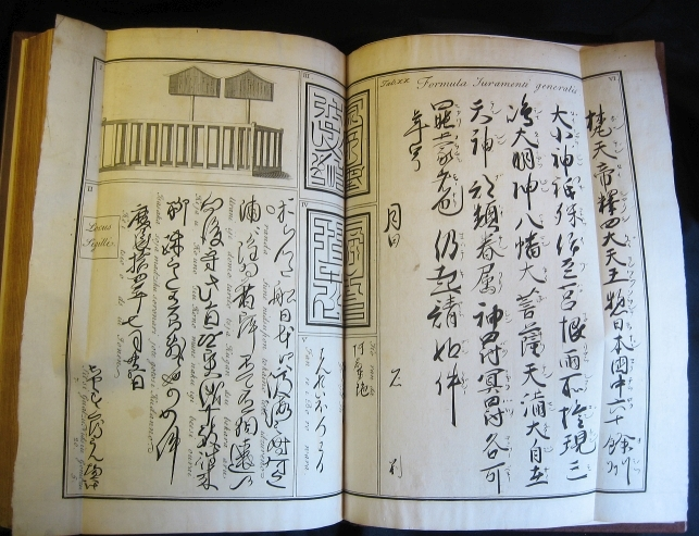 Image for The History of Japan, Giving an Account of the Ancient and Present State and Government of That Empire; of its Temples, Palaces, Castles and Other Buildings; of its Metals, Minerals, Trees, Plants, Animals, Birds and Fishes; of the Chronology, Etc.  Vol. I and Vol. II with 45 Plates/maps