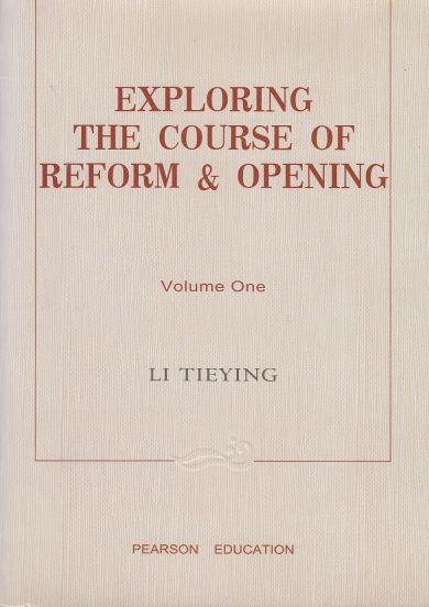 Image for Exploring the Course of Reform & Opening  (English Edition)