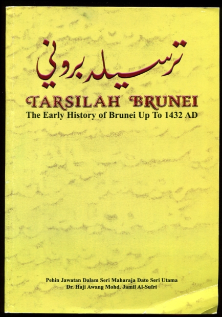 Image for Tarsilah Brunei : The Early History of Brunei Up to 1432 AD