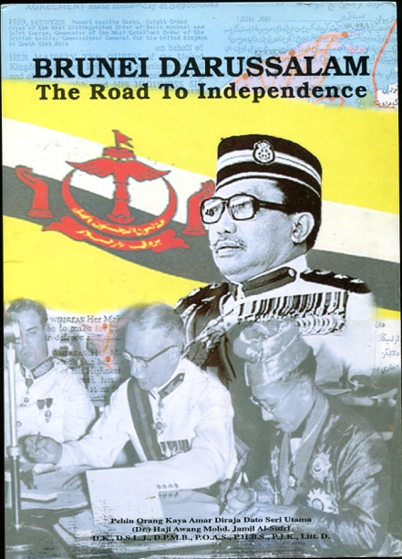 Image for Brunei Darussalam: The Road to Independence