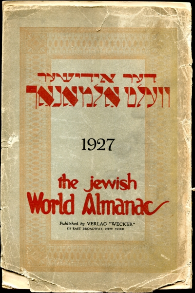 Image for The Jewish World Almanac, 1927 A Year Book of Valuable Information, Chronology and Statistics