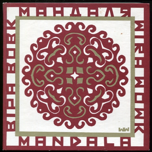 Image for Mandalia Mandala