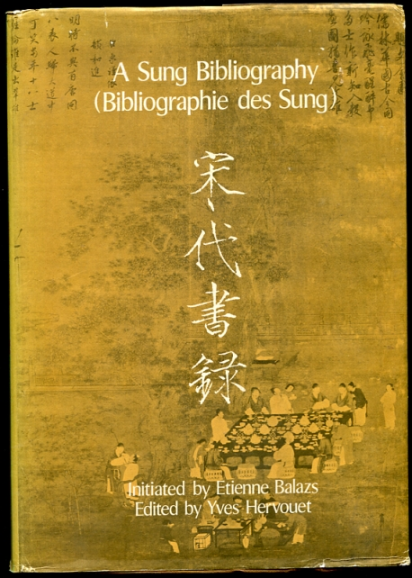 Image for A Sung Bibliography