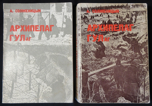 Image for Arkhipelag Gulag, Gulag Archipelago. 1918-1956. 2 Volume Set Books I-II and III-IV